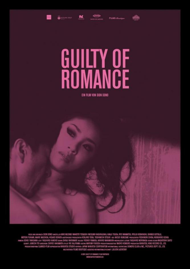 Koi no tsumi - Guilty of Romance