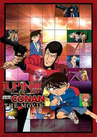 Anime Night 2019: Lupin the 3rd vs. Detective Conan: The Movie