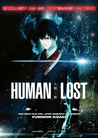 Anime Night 2019: Human Lost