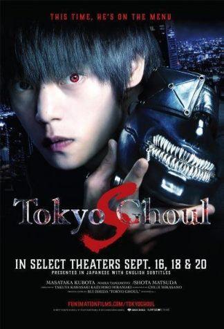 Anime Night 2020: Tokyo Ghoul S
