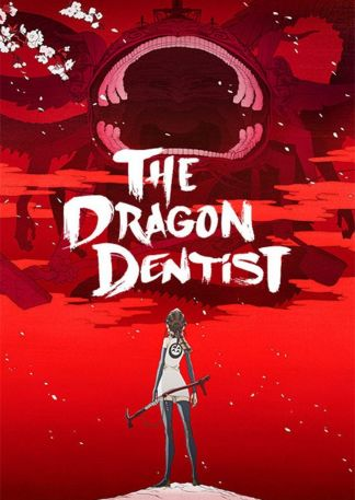 Anime Night 2020: The Dragon Dentist