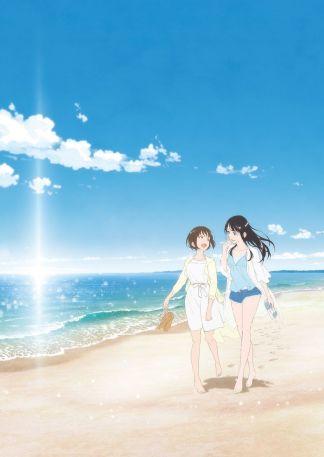 Anime Night 2020: Fragtime