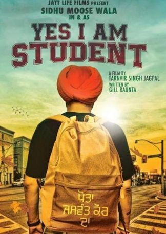 Yes I am student