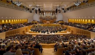 Konzert- und Kongresshalle Bamberg, Foto: Peter Eberts