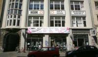 Galerie NGBK Neue Gesellschaft für Bildende Kunst Berlin Ausstellungen