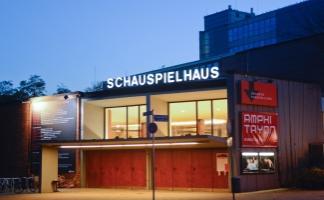 Staatstheater Kassel, Foto: N. Klinger