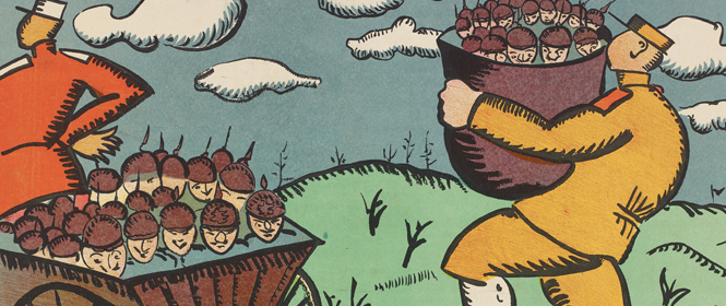 Kasimir Sewerinowitsch Malewitsch, Die Alliierten Franzosen haben einen Wagen mit geschlagenen Deutschen... - Blatt 8 einer Serie russischer Volksbilderbogen (Lubok) zum Kriegseintritt Russlands gegen das Deutsche Reich, Graphik, 1914, © DHM