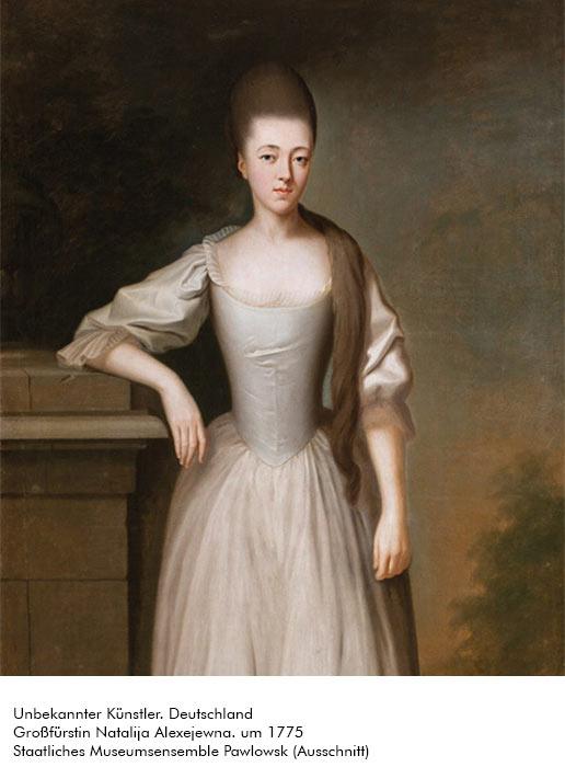 Unbekannter Künstler, Deutschland, Großfürstin Natalija Alexejewna, um 1775, Staatliches Museumsensemble Powlowsk (Ausschnitt)