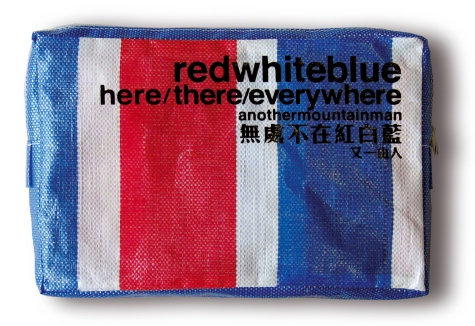Stanley Wong (Anothermountainman)Redwhiteblue here there everywhere, 2015. Hong KongSiebdruck Offset 21,5 x 31 cm© Stanley Wong, 2016 | Photo: hesign, Berlin