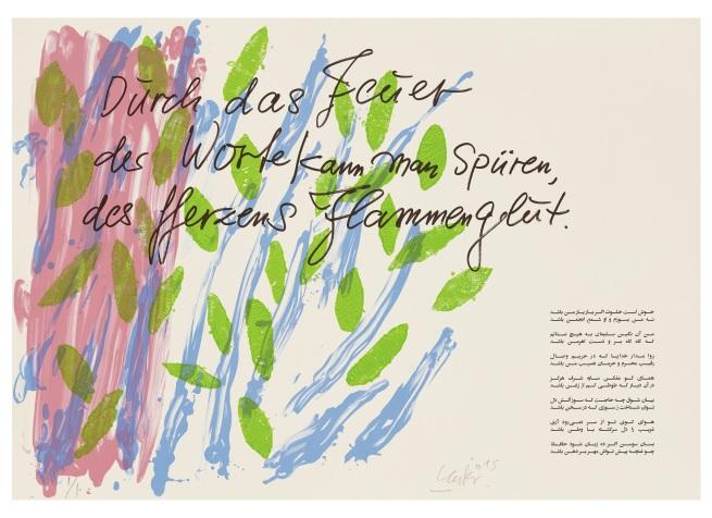 2016 Günther Uecker, Kunstverlag Till Breckner; Foto Ivo Faber