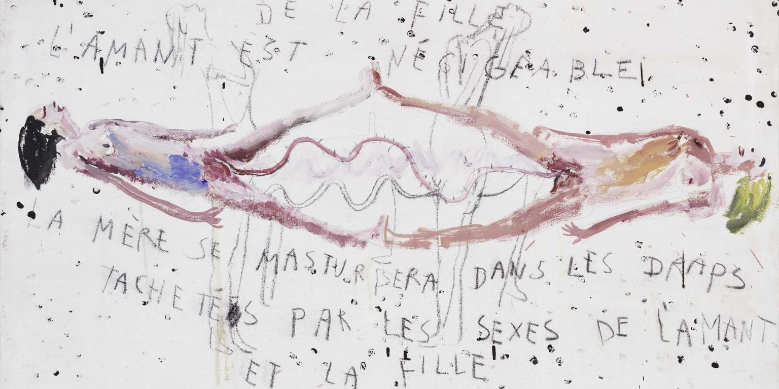 Öl, Blut und Kohle auf nicht grundierter Leinwand, 84 x 110 cm © The Estate of Philippe Vandenberg / Courtesy Hauser & Wirth