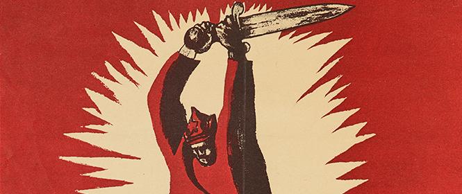 """Plakat """"Gegen Nikolajewitsch Wrangel"""" (Ausschnitt), um 1920, DHM"""